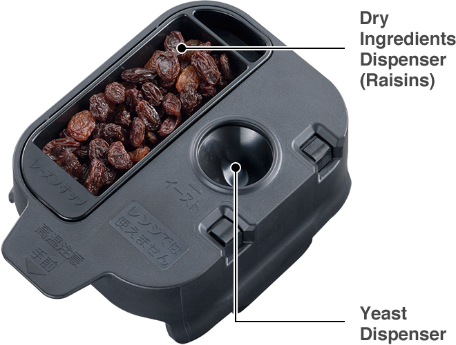 Dry Ingredients Dispenser(Raisins), Yeast Dispenser
