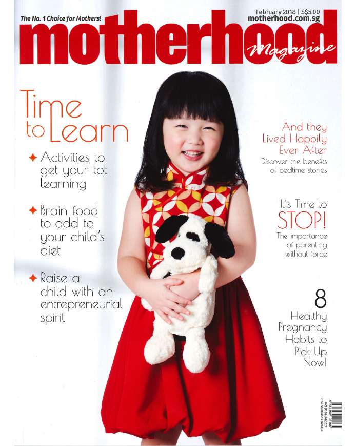 February_2018_Motherhood_Cover.jpg